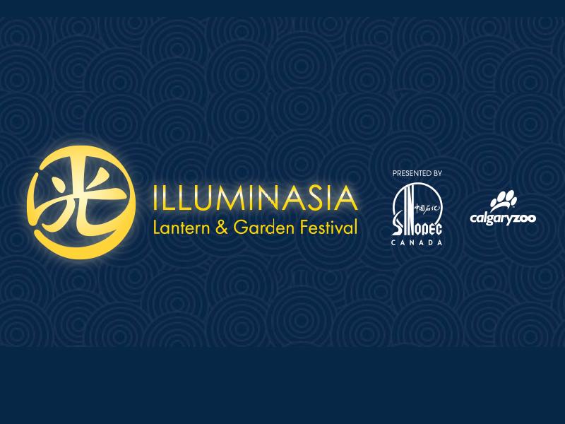 illuminasia logo