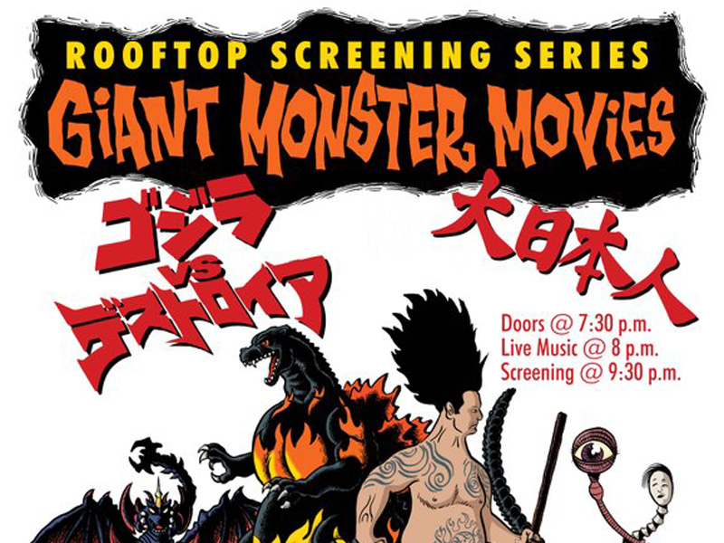 Giant monster movie screenings continue this week with Big Man Japan | Photo: Calgary Underground Film Festival