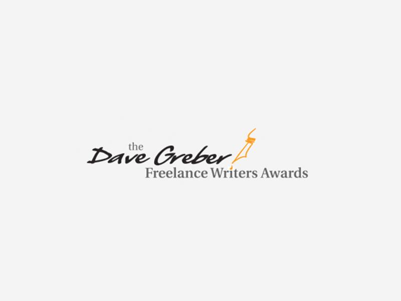 logo image - The Dave Greber Freelance Writers Awards