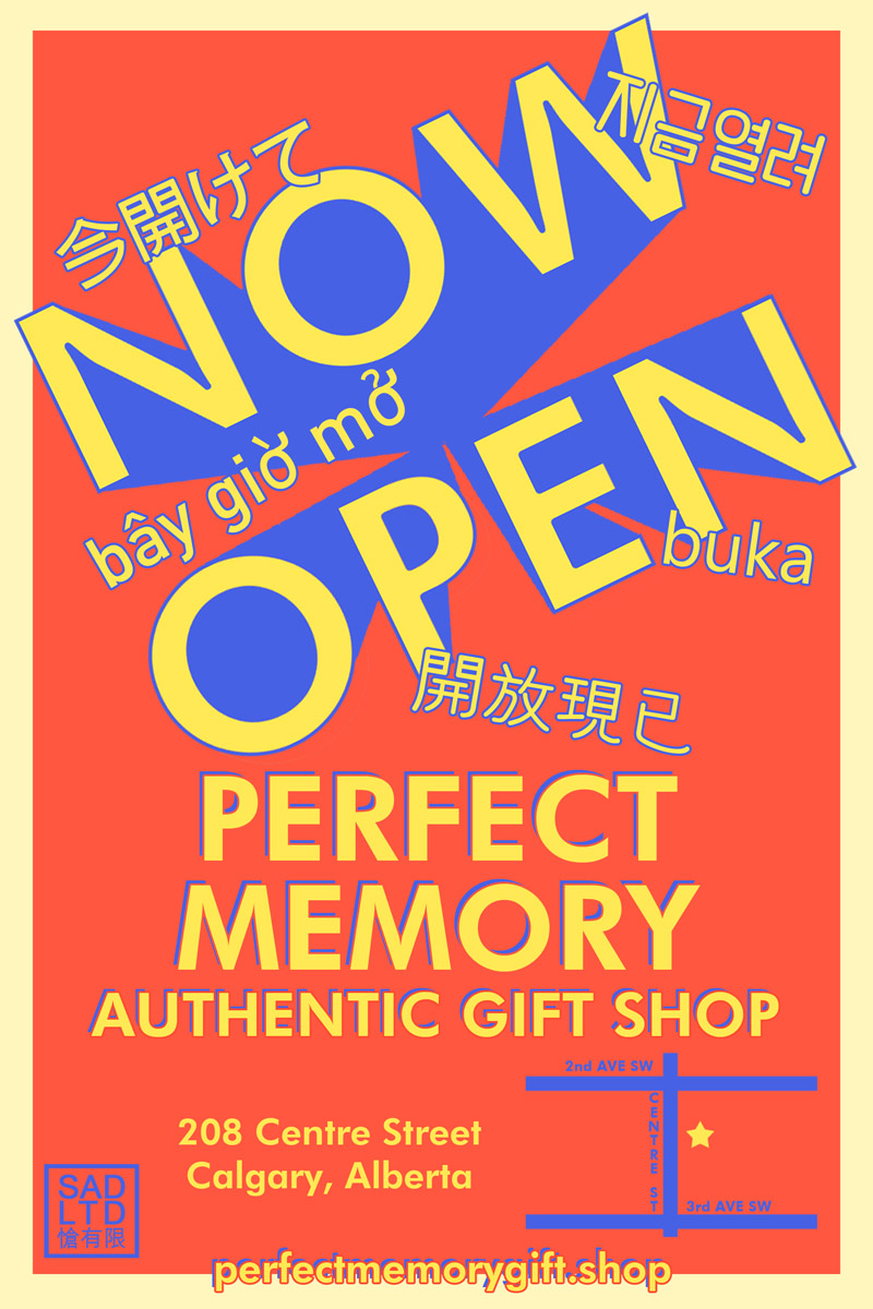 Poster for Perfect Memory: Authentic Gift Shop