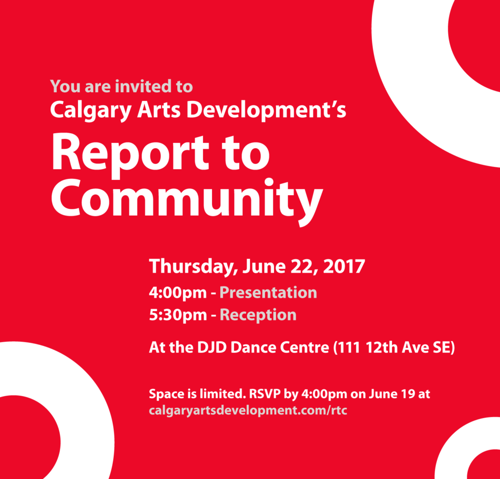 Report to Community 2017 Invitation