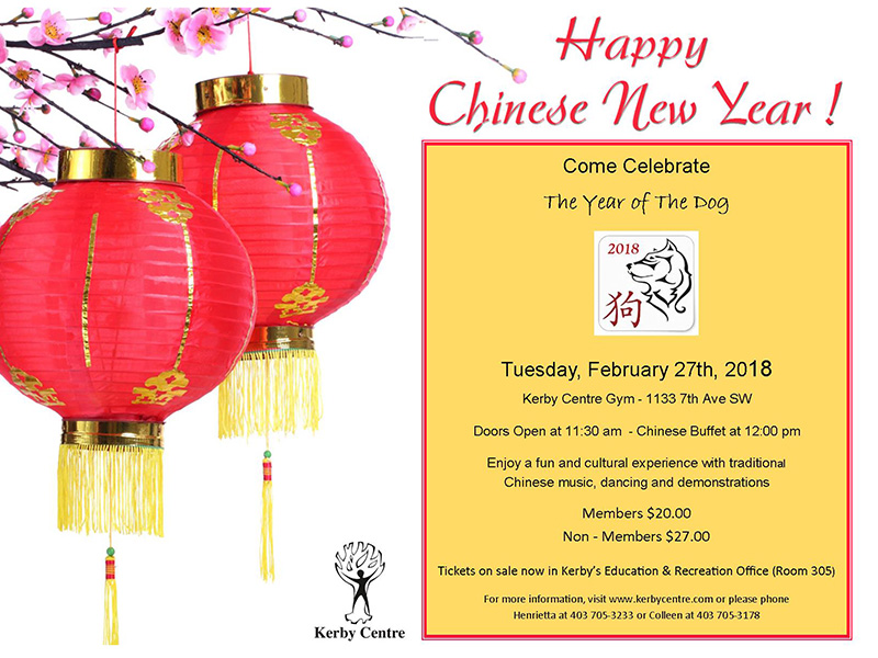 Kerby Centre Chinese New Year Luncheon Poster