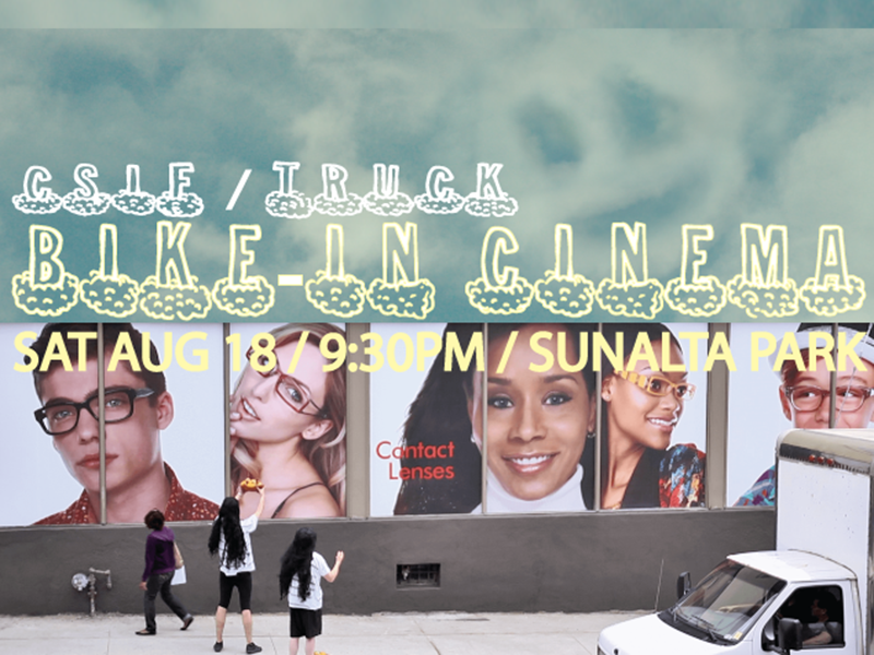Bike-In Cinema poster for August 18