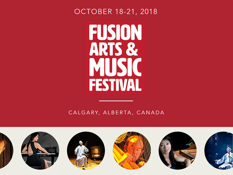 Screen capture for the Fusion Arts & Music Festival