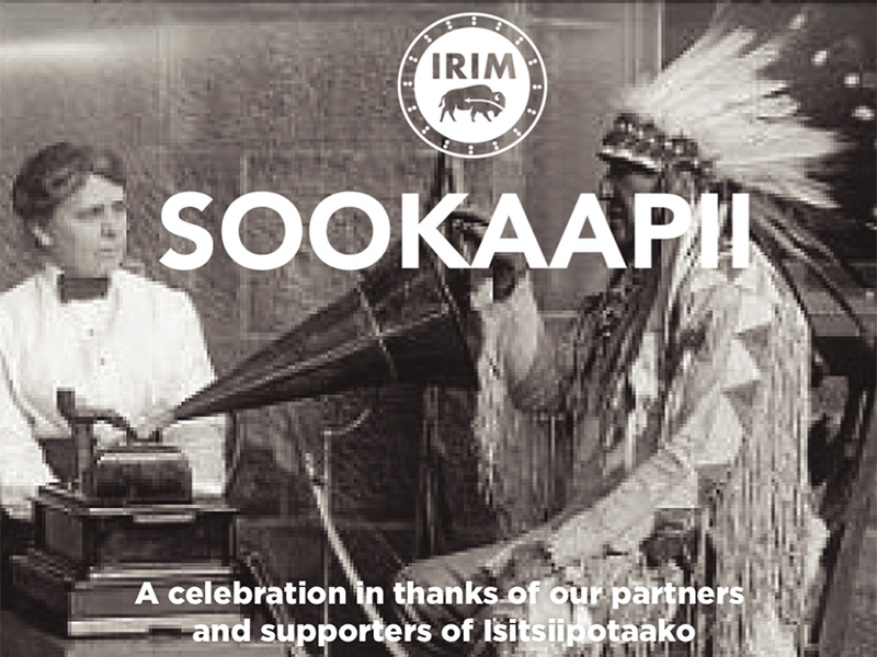 A poster for the Sookaapii Launch Party