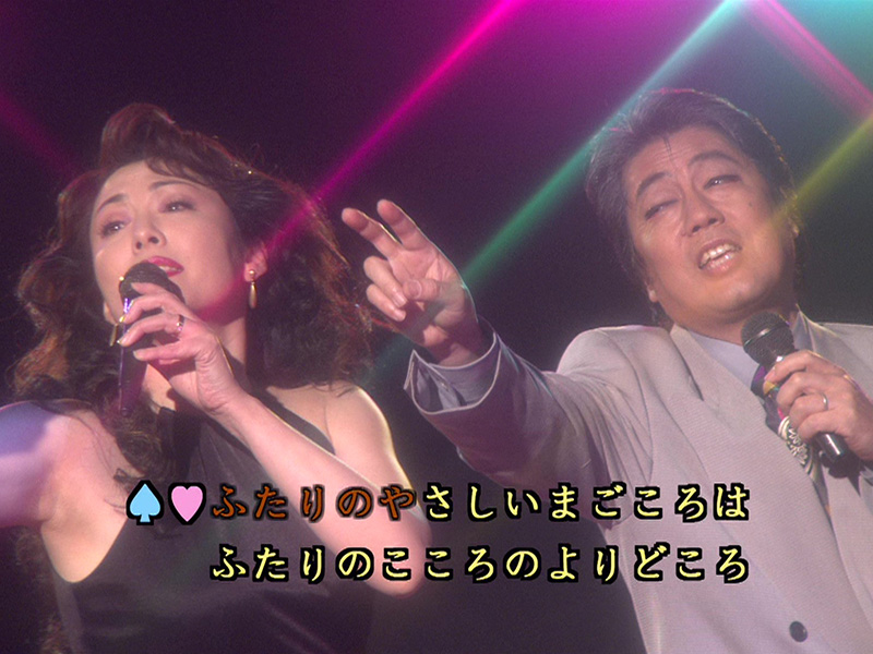 A still from The Happiness of the Katakuris' karaoke-style sing-along scene