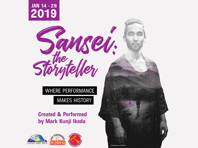 Poster for Sansei: The Storyteller at Lunchbox Theatre