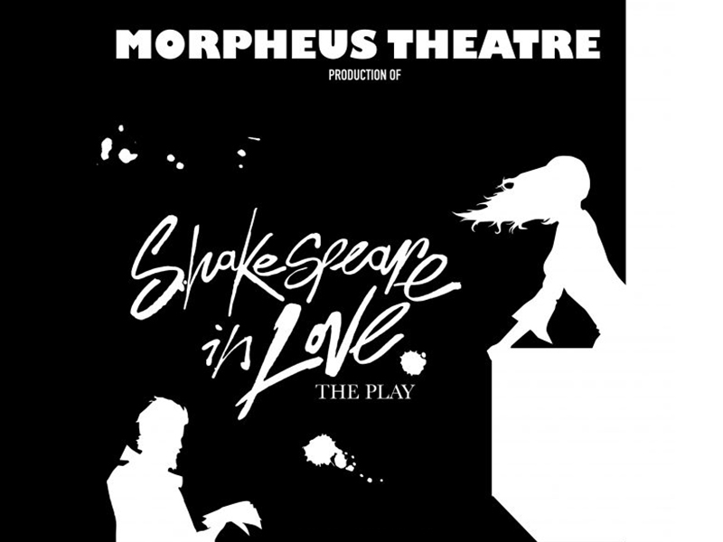 A poster for Morpheus Theatre's production of Shakespeare in Love