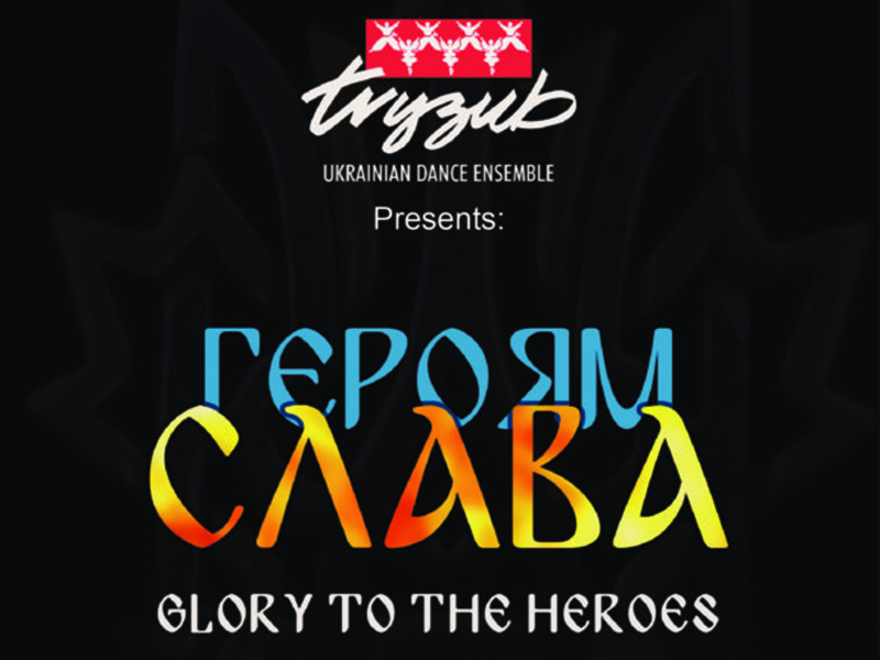 A poster for Heroiam Slava – Glory to the Heroes