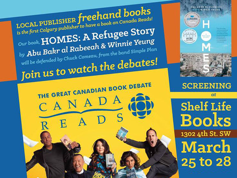 A poster promoting the Canada Reads Screening at Shelf Life Books