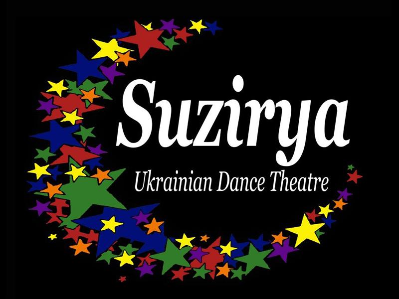 Suzirya Ukrainian Dance Theatre logo