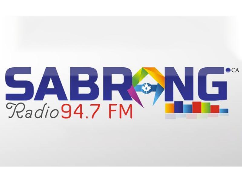 Sabrang Radio Logo