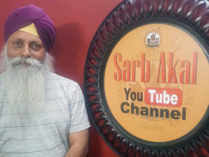A still from the Sarb Akal Music Society's YouTube channel