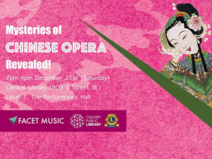 A graphic for the Mysteries of Chinese Opera Revealed