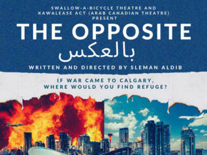 A poster for بالعكس / The Opposite