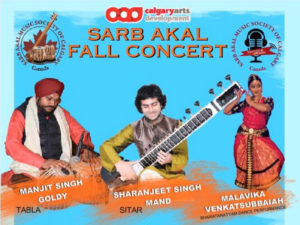 A poster for Sarb Akal Indian Classical Music's 2019 Fall Concert & Christmas Celebration