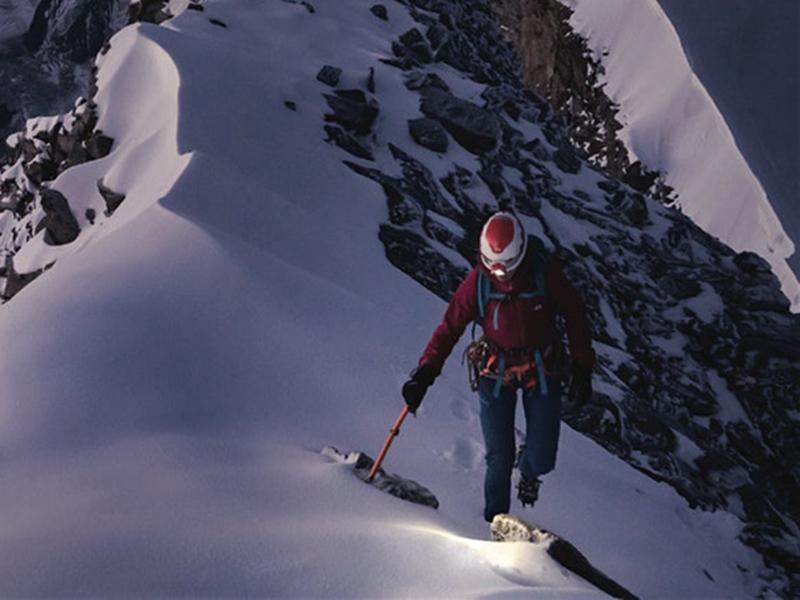 A photo promoting the Banff Mountain Film Festival World Tour