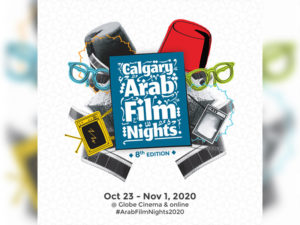 A graphic for the 2020 edition of Calgary Arab Film Nights