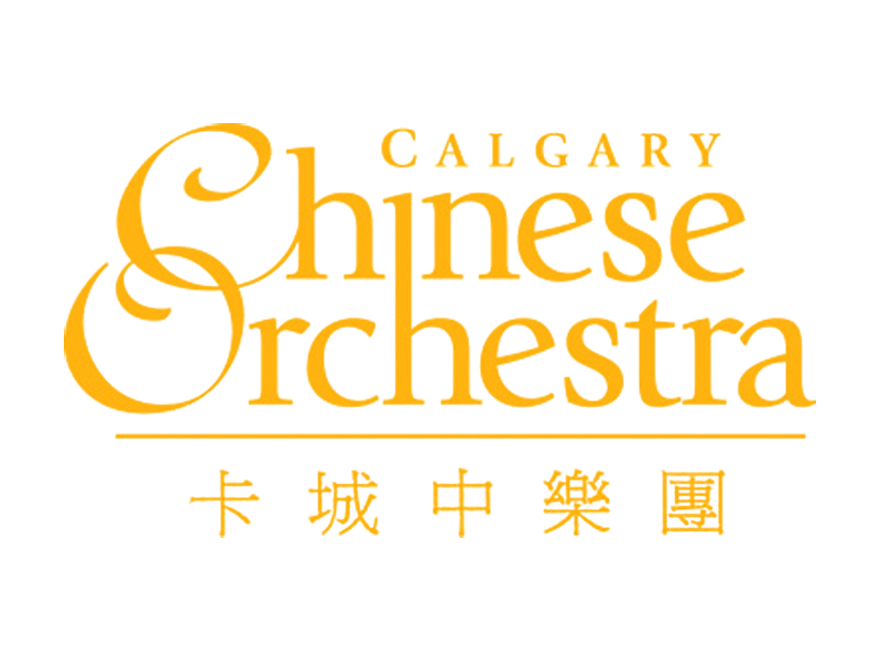 Calgary Chinese Orchestra logo